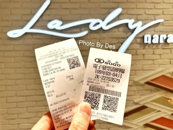 Ladynara_53.JPG