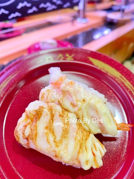sushiro_26.JPG