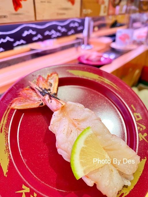 sushiro_33.JPG