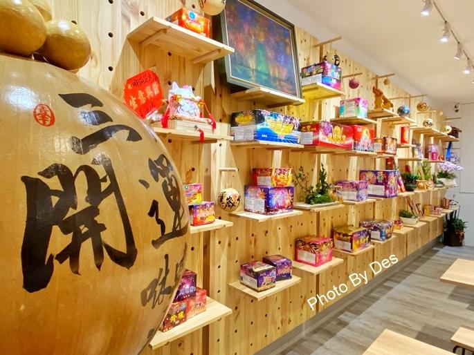 shoppu_08.JPG