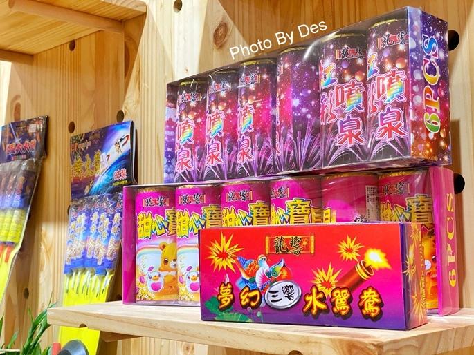 shoppu_10.JPG