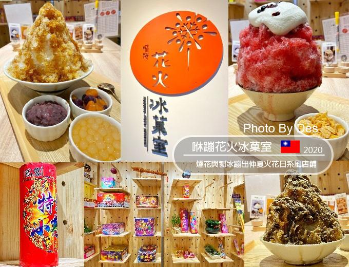 shoppu_00.jpg