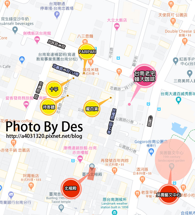 台南老宅蜂大咖啡MAP.jpg