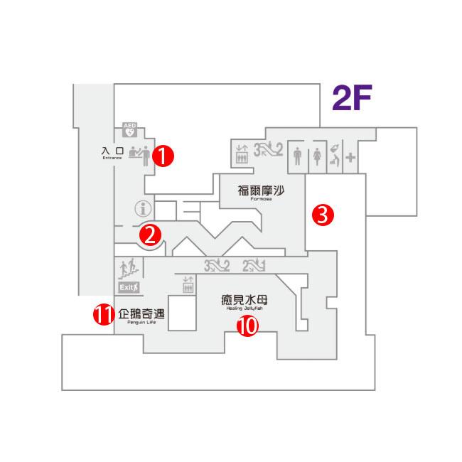 MAP_2F_2.jpg