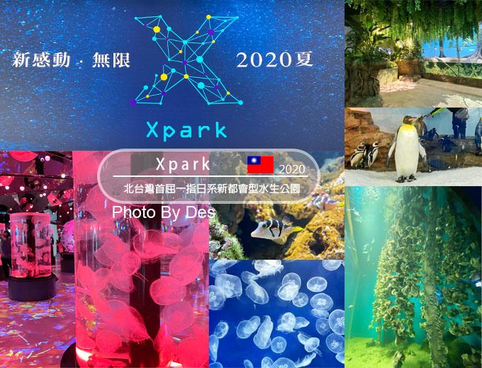 XPART.jpg