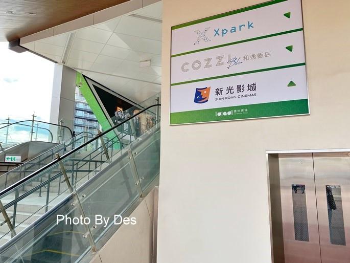 Xpark_02.JPG