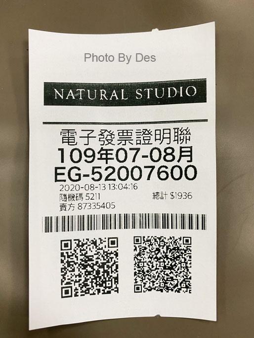 Natural Studio_43.jpg