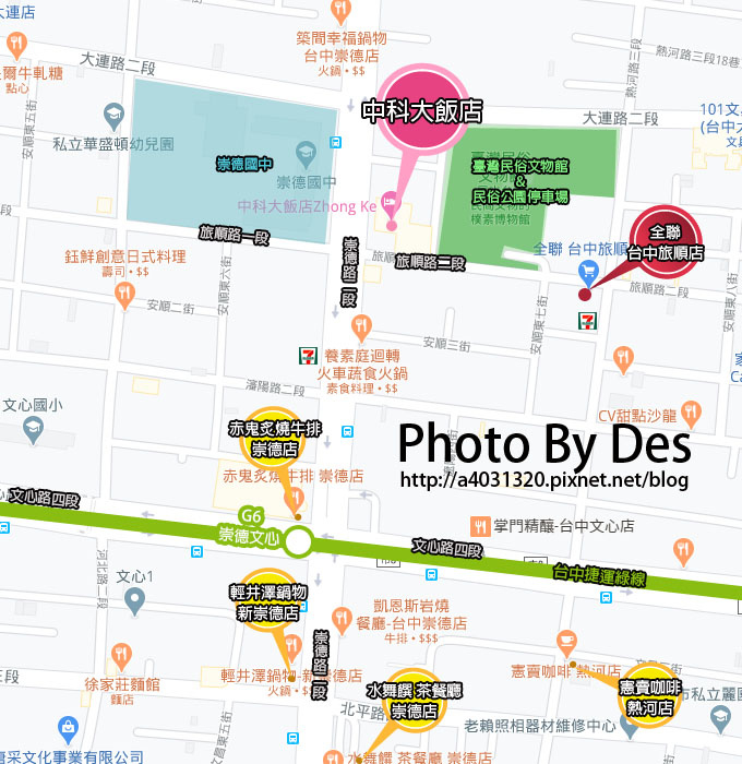 中科大飯店MAP.jpg