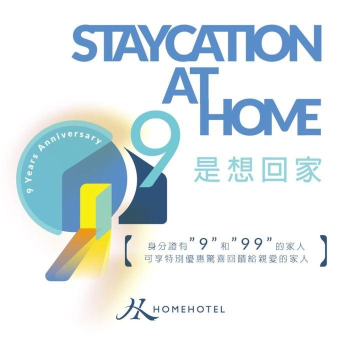 Home Hotel99.jpg