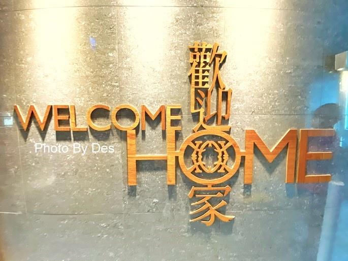 Home_08.JPG