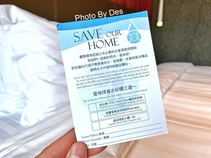 Home_55.JPG