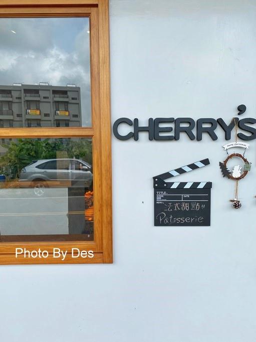 cherrys_03.JPG