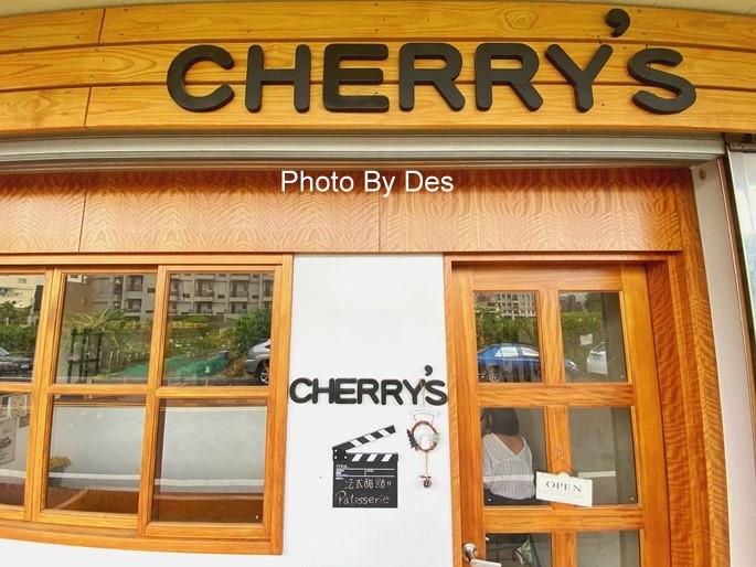 cherrys_02.JPG