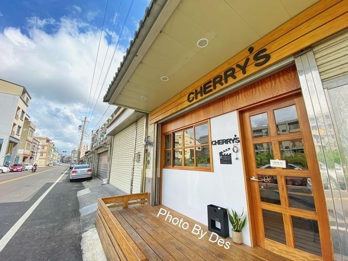 cherrys_01.JPG
