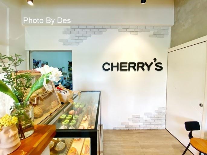 cherrys_09.JPG