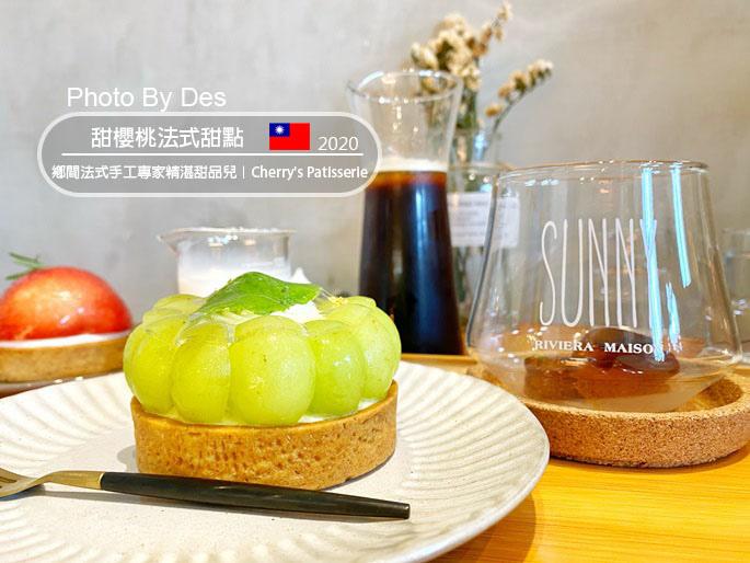 cherrys_00.jpg