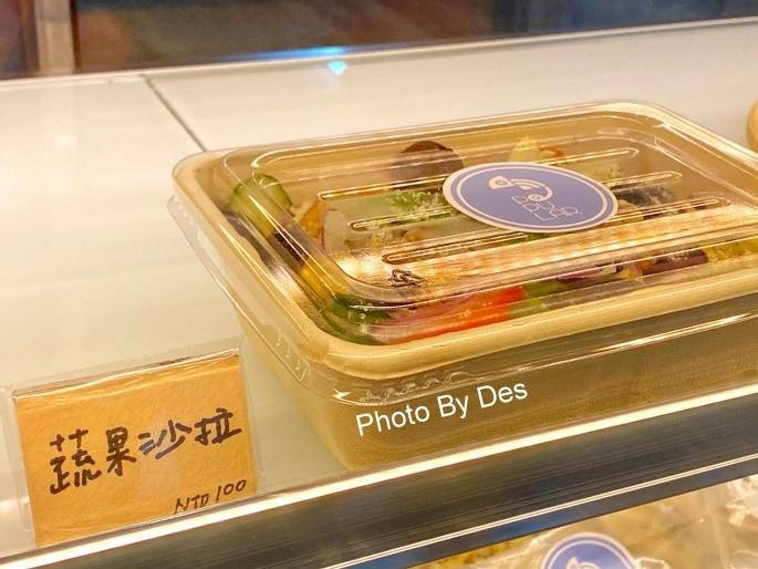 Popular Salad_10.JPG