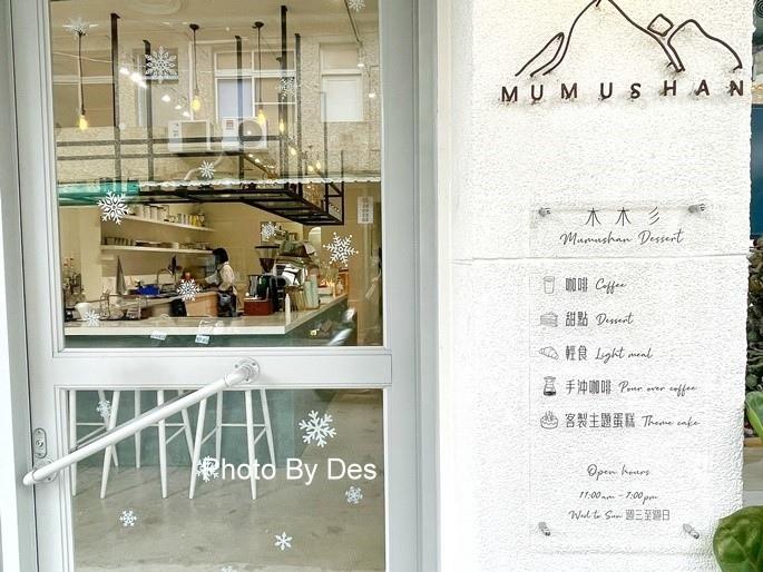 mumushan_03.JPG