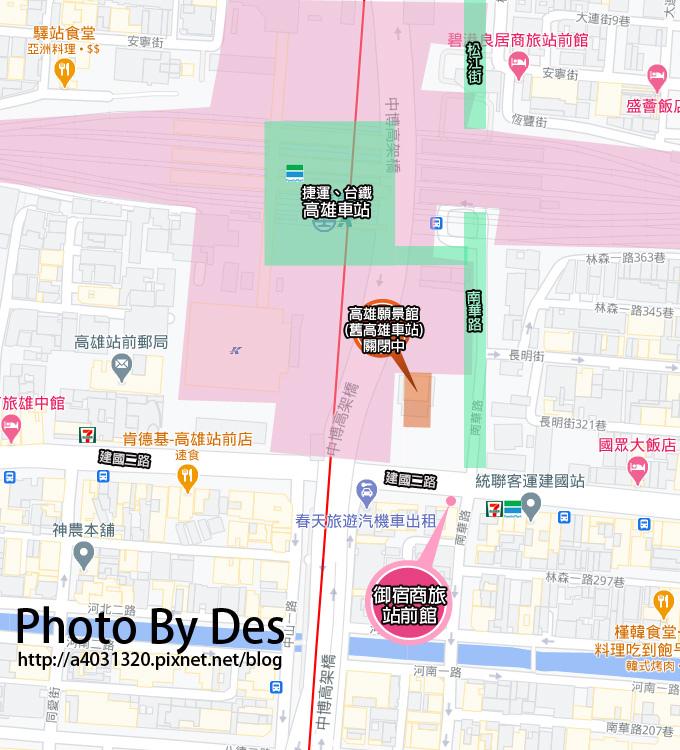 高雄車站 御宿 MAP.jpg