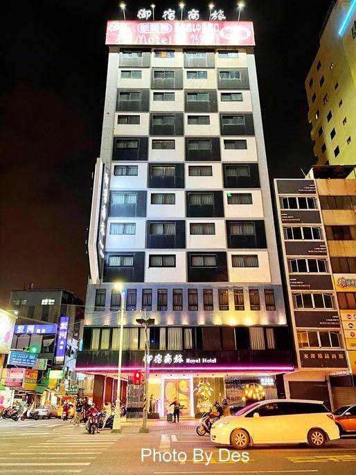 Royalhotel_03.JPG