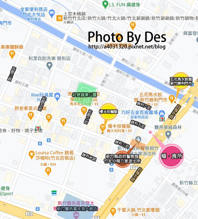 樞.食所 MAP.jpg