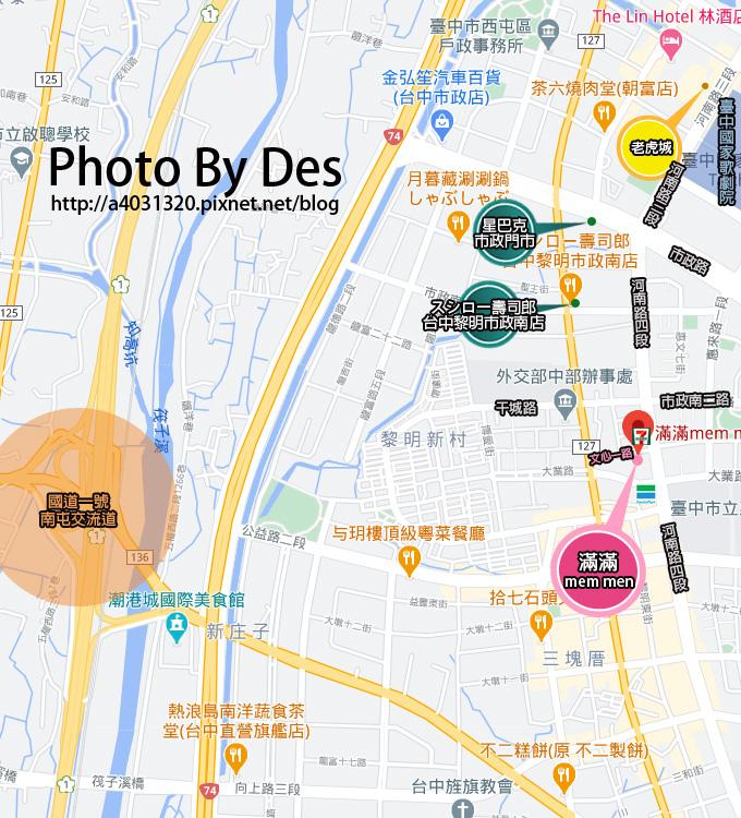 滿滿 MAP.jpg