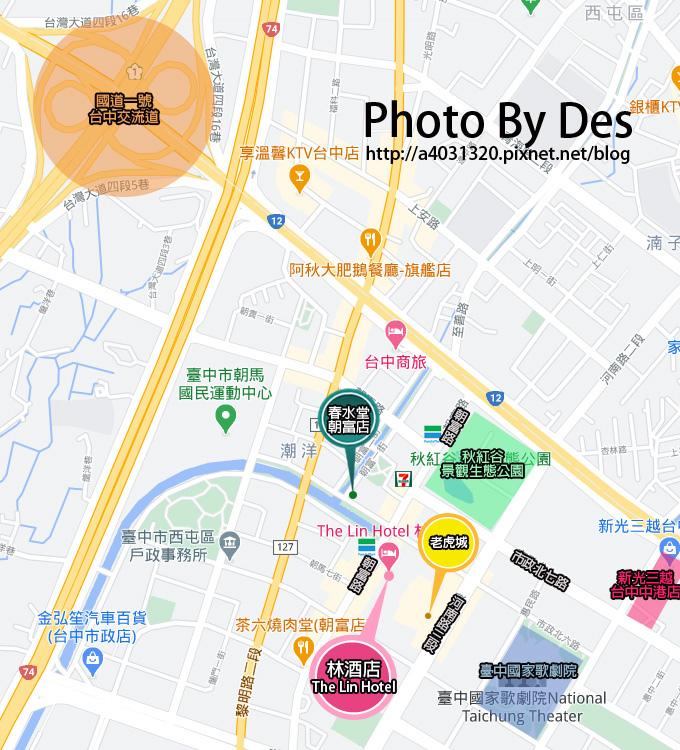 林酒店 MAP.jpg