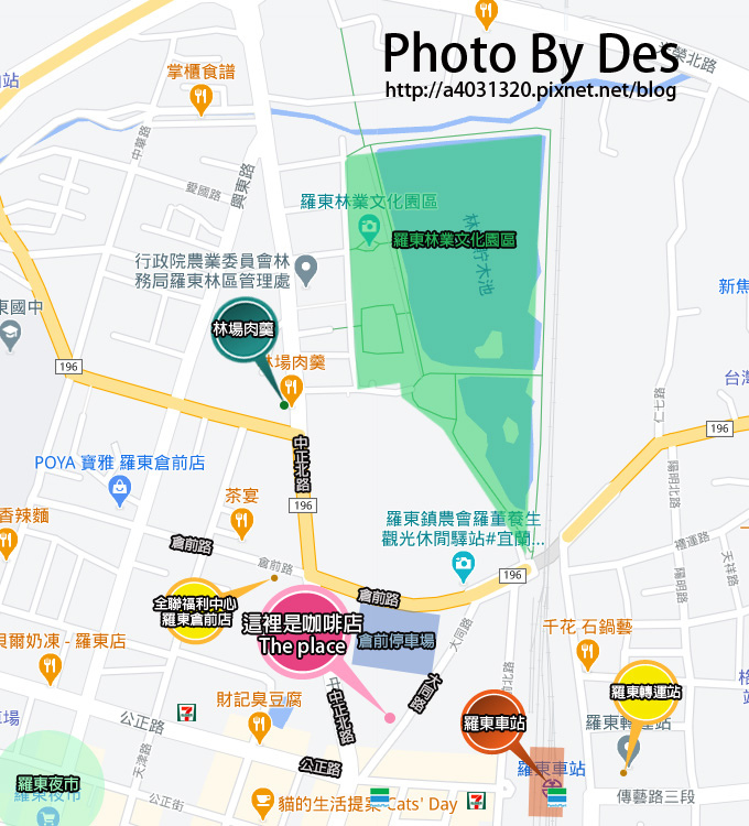 這裡是咖啡店 MAP.jpg
