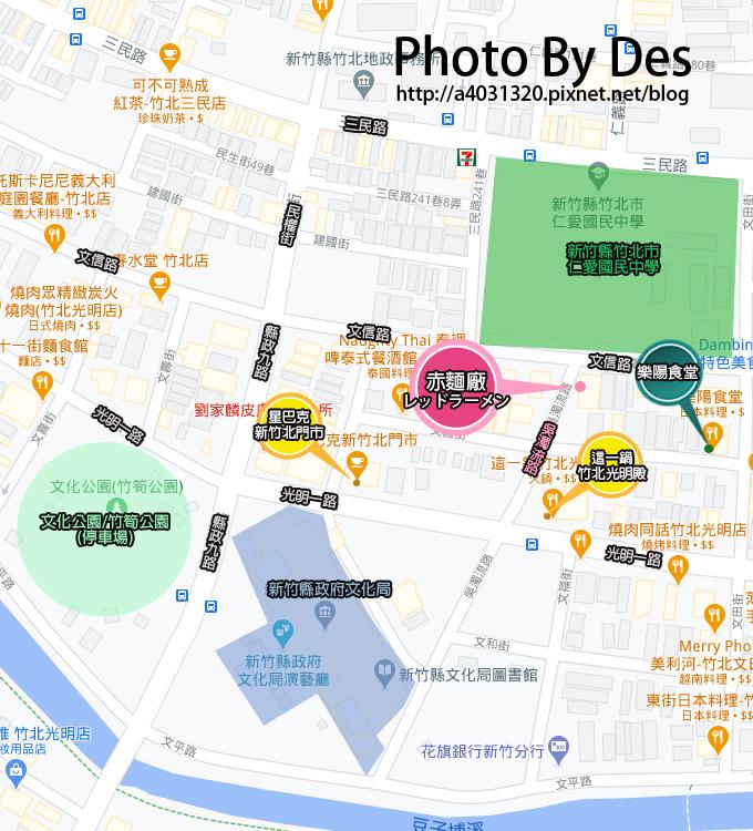 赤麵廠 MAP.jpg