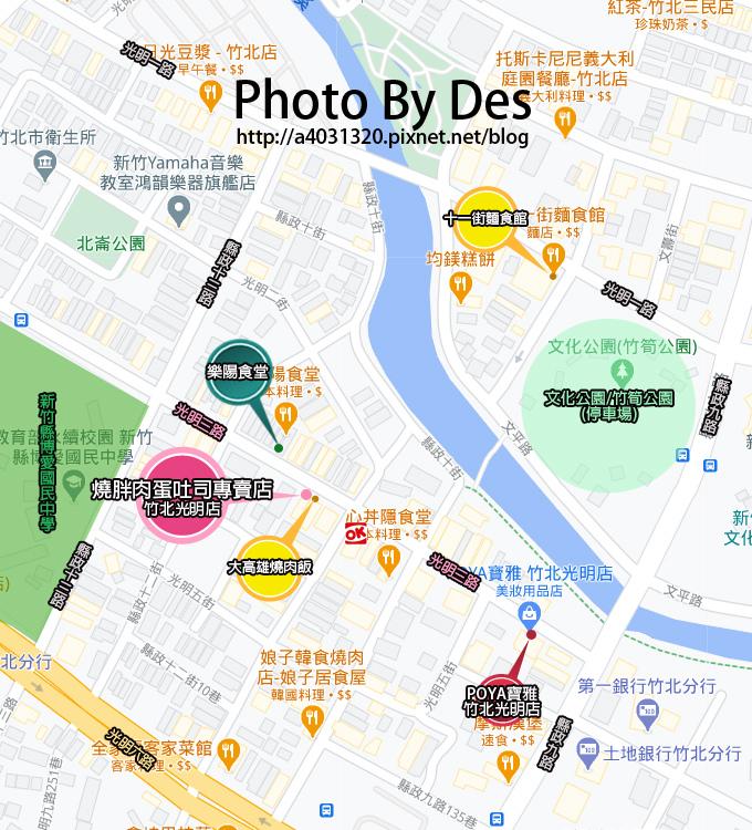燒胖 MAP.jpg