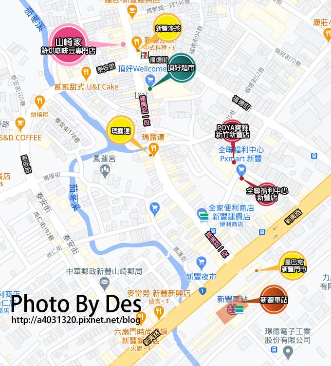 山崎家 MAP.jpg