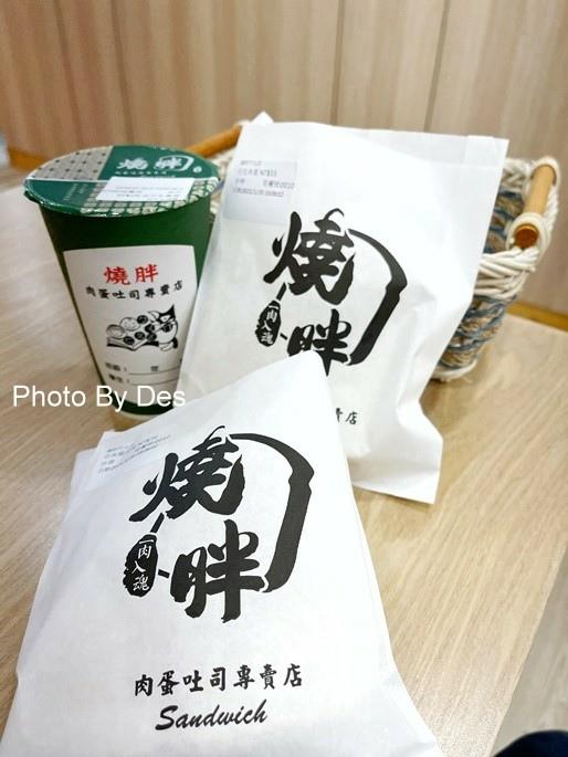 shaopang_16.JPG