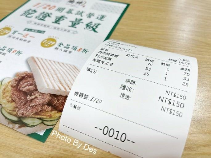 shaopang_14.JPG