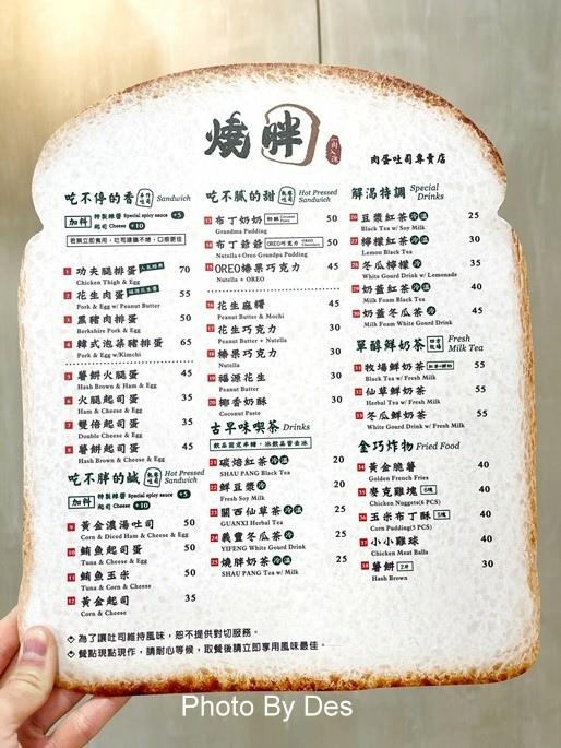 shaopang_11.JPG
