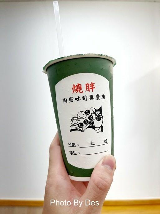 shaopang_22.JPG