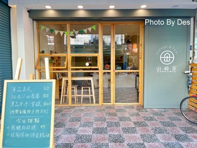 uphillcoffee_01.JPG