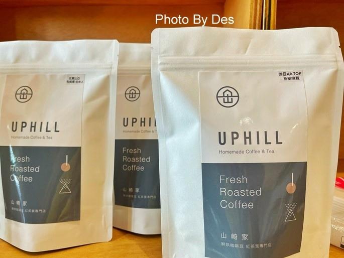 uphillcoffee_11.JPG