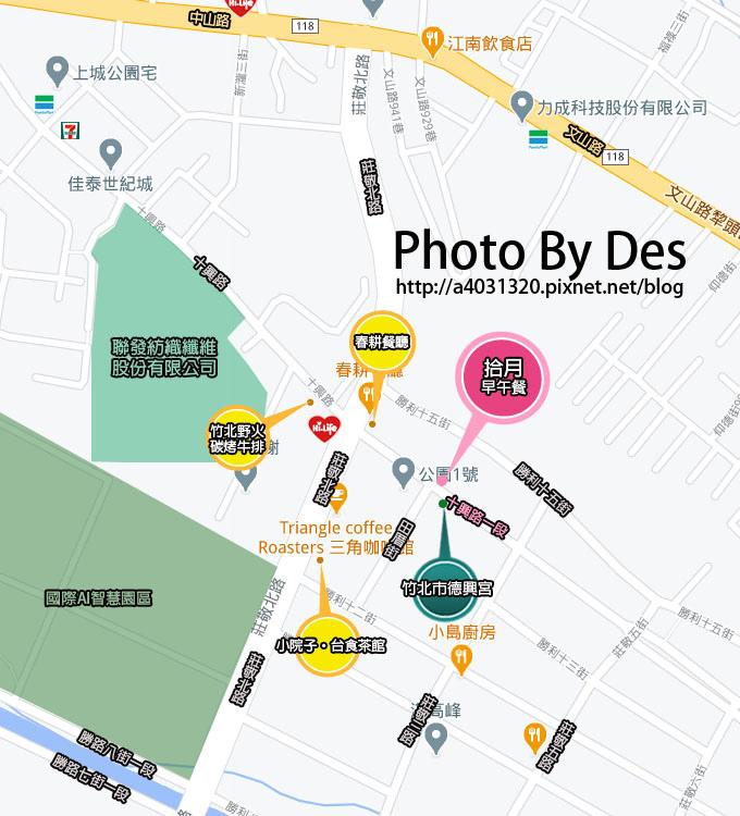 拾月 MAP2.jpg
