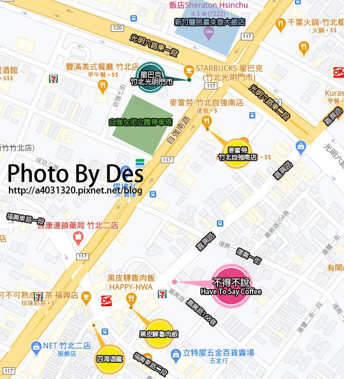 不得不說_MAP.jpg
