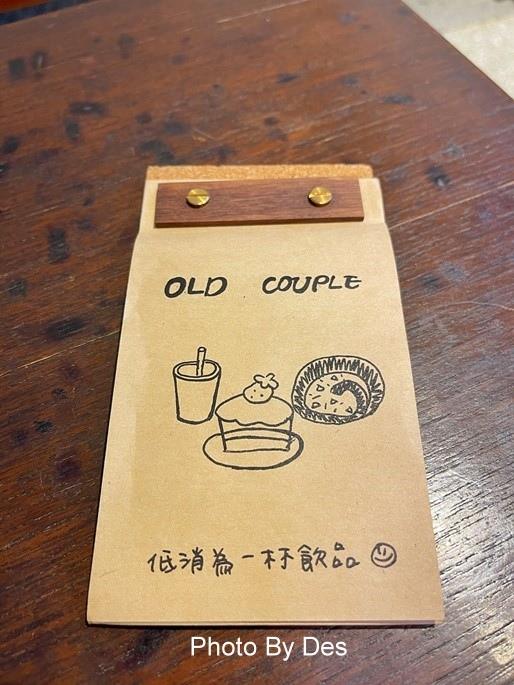oldcouple_23.JPG