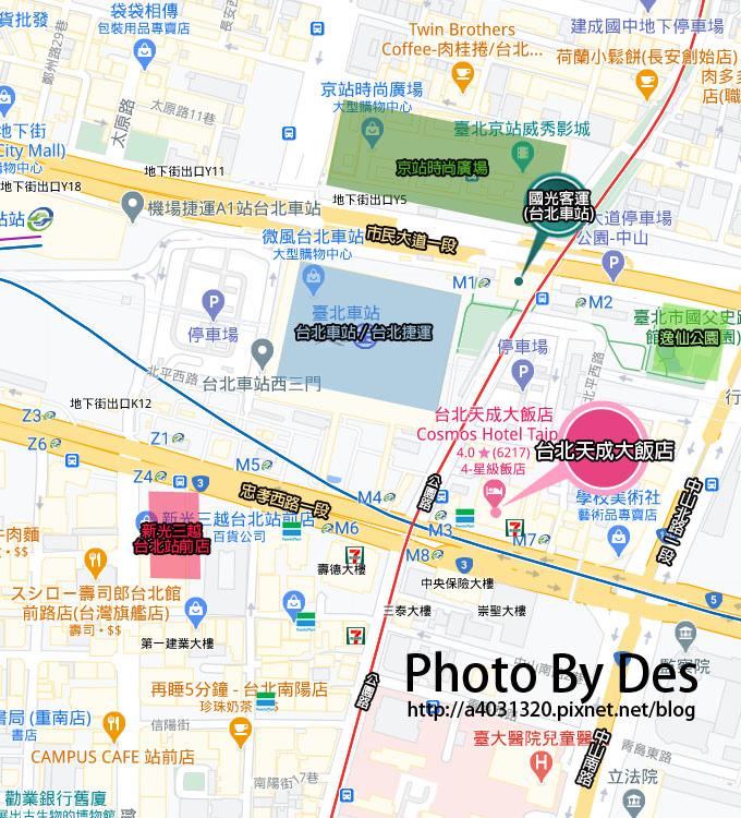台北天成大飯店_MAP.jpg