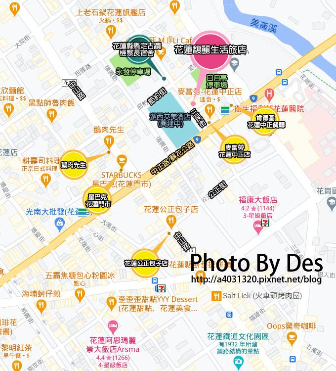 花蓮馥麗生活旅店_MAP.jpg