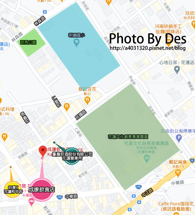 成康飲食店_MAP.jpg