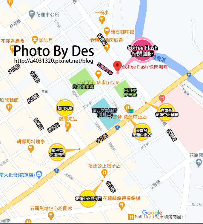Coffee Flash 快閃咖啡_MAP.jpg