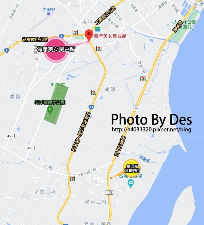 海岸美女臭豆腐_MAP.jpg
