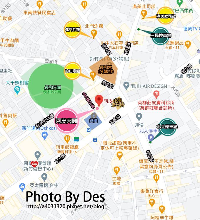 阿皮肉圓_MAP.jpg