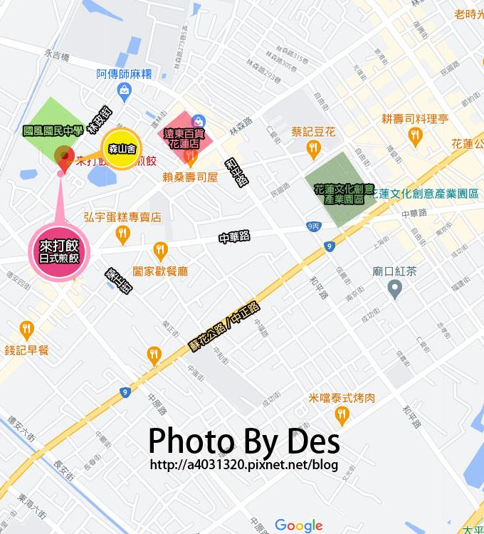 來打餃_MAP.jpg