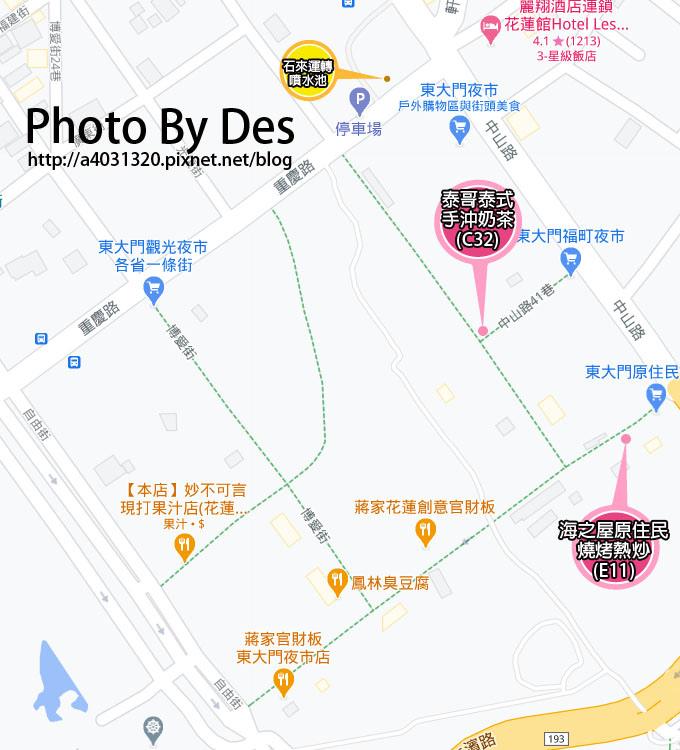 泰哥+海之屋_MAP.jpg