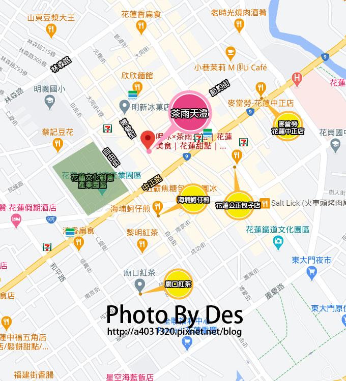 茶雨天澄_MAP.jpg