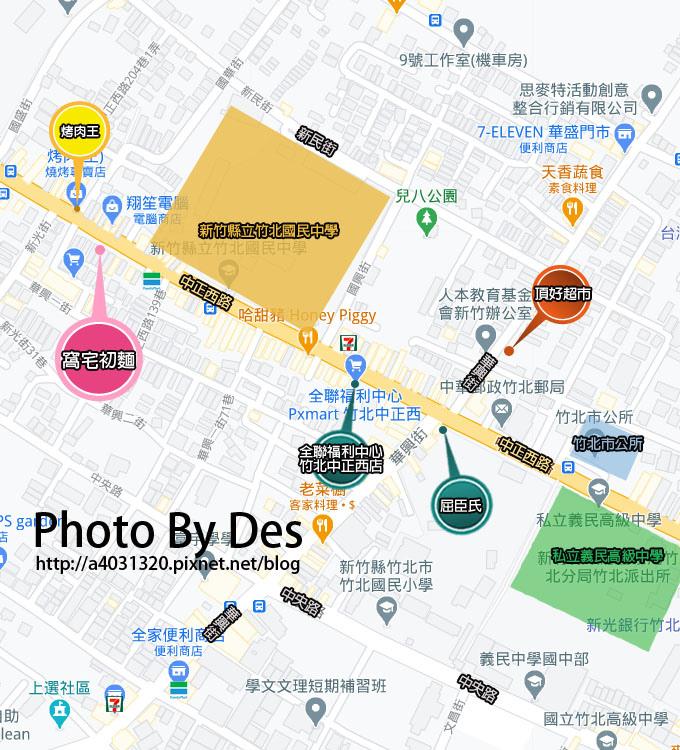窩宅初麵_MAP.jpg